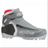 Ботинки беговые Spine NNN Rider (20) синт.