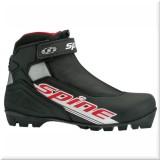 Ботинки беговые Spine NNN X-Rider (254) синт.
