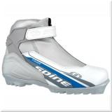 Ботинки беговые Spine NNN X-Rider (254/2) синт.