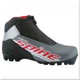 Ботинки беговые Spine NNN Comfort (83/7) синт.