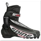 Ботинки беговые Spine SNS Pilot Matrix Carbon Pro (194K) синт.