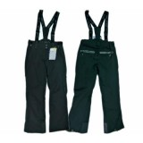 Брюки женские WHS 520508