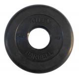 Диск обрезиненный BARBELL Atlet 51 мм 2.5 кг