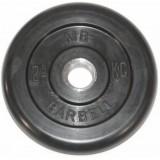 Диск обрезиненный BARBELL  31 мм 2.5 кг