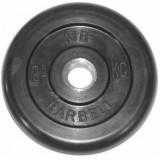 Диск обрезиненный олимпийские BARBELL 51 мм 2.5 кг