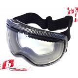 Горнолыжная маска Brenda SG191-B-Tr